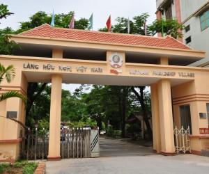 Vietnamese Friendship Village